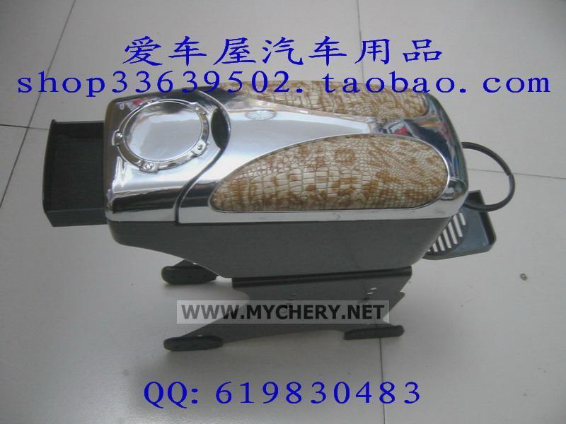奇瑞QQ的多款扶手箱高清图片