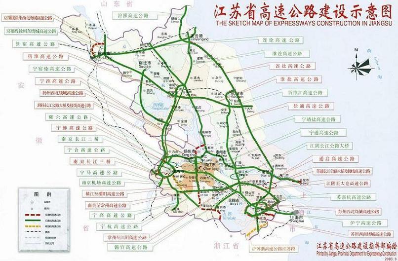 江苏省高速公路地图 新奇军车友会