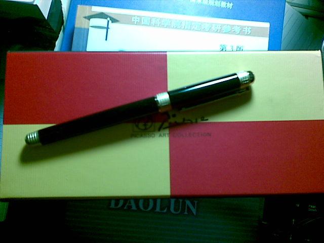 牌子的钢笔,我土老冒一个 ,用着很不错,一个晚上就研究这只钢