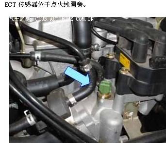奇瑞a3的水温传感器在什么位置高清图片