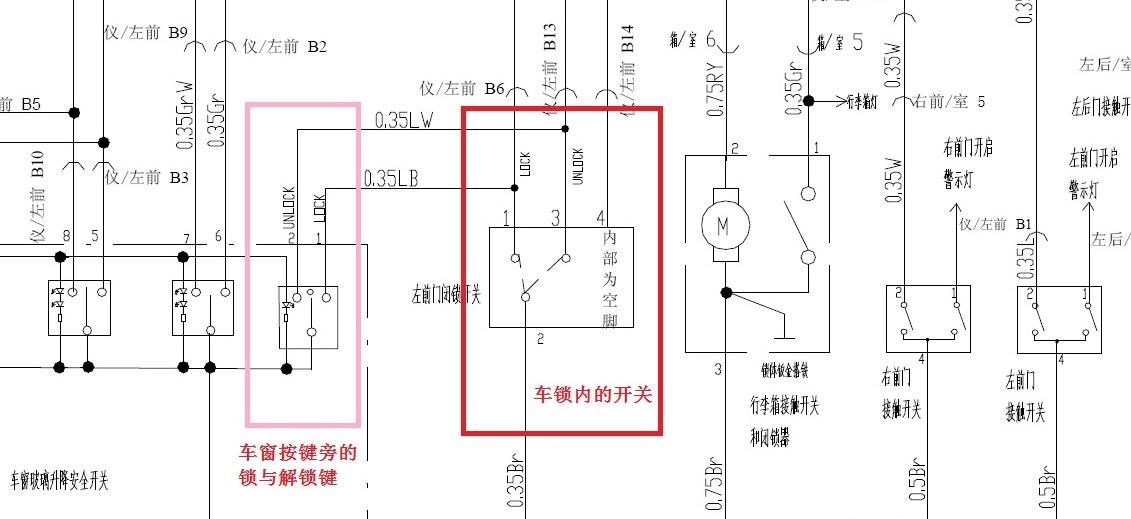 通过分析a3的电路图,发现小jj的开关和车窗开关上的